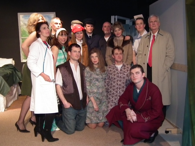 (Most of) the cast